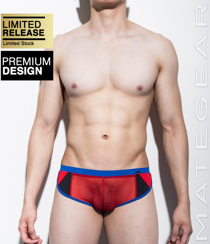 MATEGEAR - Sexy Men's Swimwear, Underwear, Sportswear and Loungewear - Sexy Men's Loungewear Extremely Sexy Mini Shorts - Ki Nam VII (Mesh Series)
