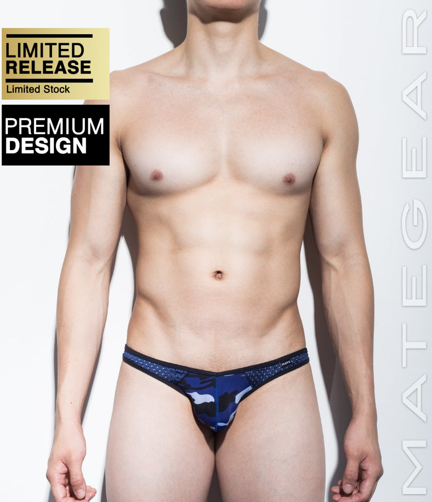 MATEGEAR - Sexy Men's Swimwear, Underwear, Sportswear and Loungewear - Sexy Men's Swimwear Mini Swim Pouch Bikini - An Hyo