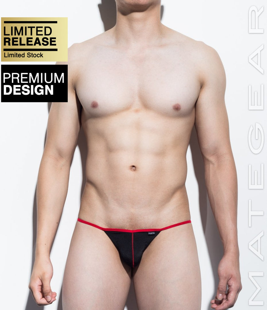 MATEGEAR - Sexy Men's Swimwear, Underwear, Sportswear and Loungewear - Sexy Men's Swimwear Ultra Swim Kini - Yo Jun V
