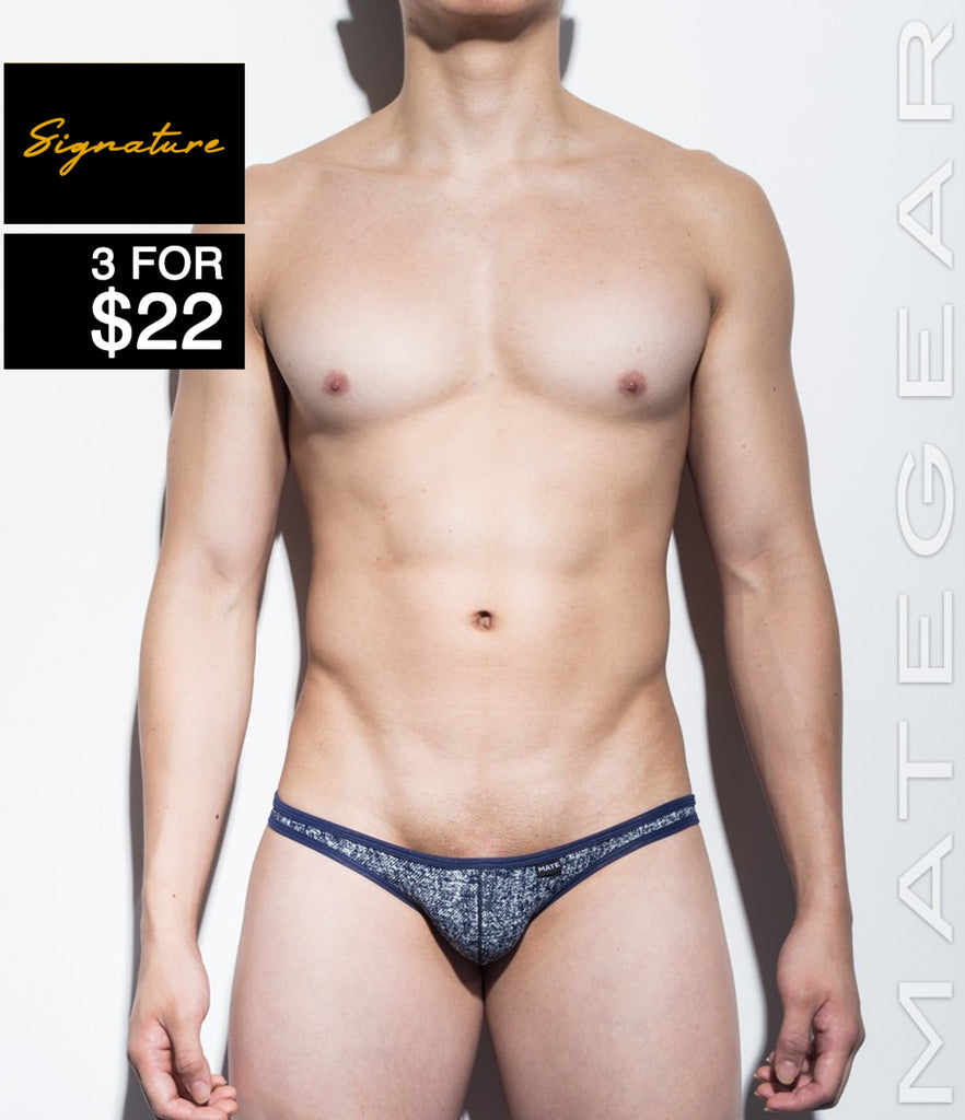 Sexy Men's Underwear Mini Bikini Briefs - Kum Ja (Thin Nylon Denim Print Signature Series) - MATEGEAR - Sexy Men's Swimwear, Underwear, Sportswear and Loungewear