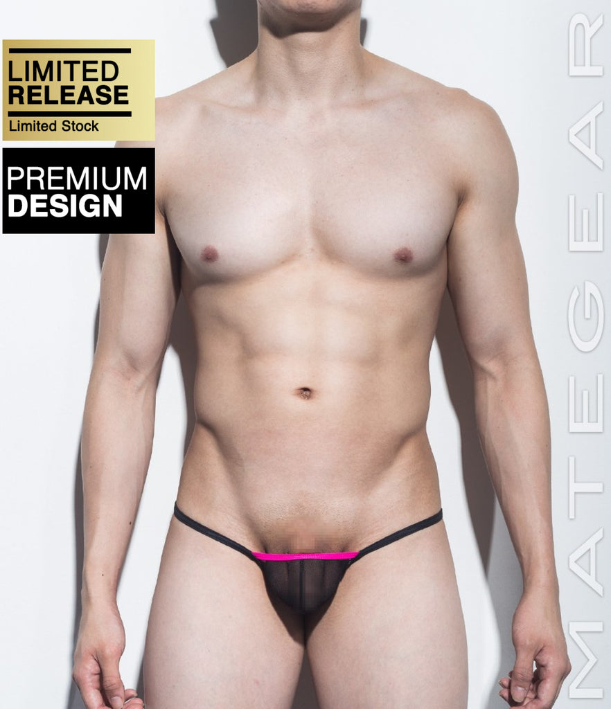 MATEGEAR - Sexy Men's Swimwear, Underwear, Sportswear and Loungewear - Sexy Men's Underwear Xpression Mini Bikini - Ryu Bong (X-tra Low Front / Open Back)