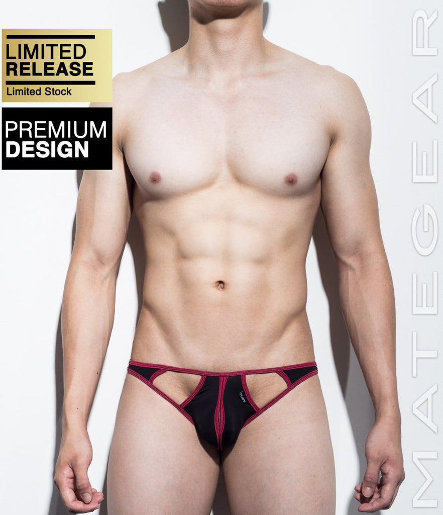 Sexy Men's Underwear Xpression Ultra Bikini - Kal Joo (Deconstructed Back) - MATEGEAR - Sexy Men's Swimwear, Underwear, Sportswear and Loungewear