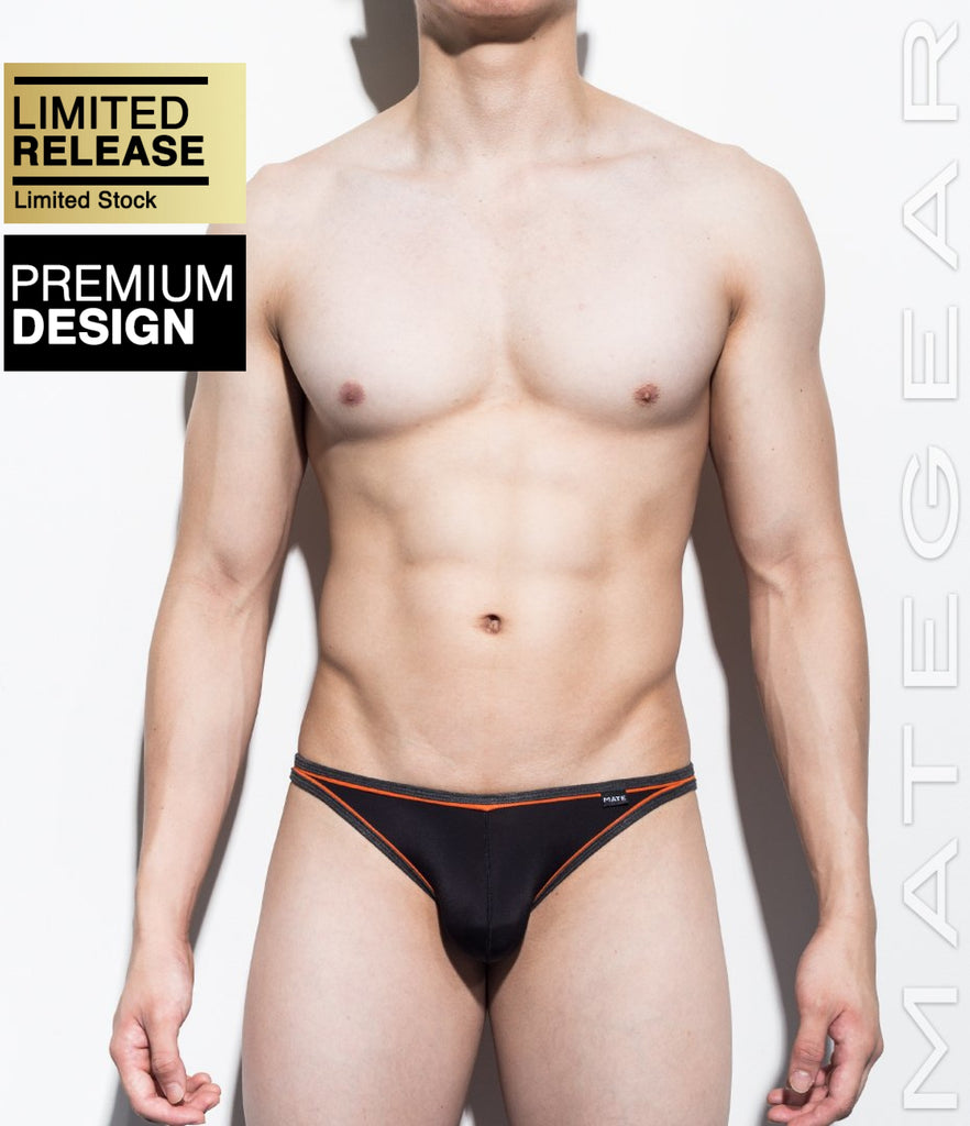 MATEGEAR - Sexy Men's Swimwear, Underwear, Sportswear and Loungewear - Very Sexy Ultra Bikini - Kim Tae (Solid Series)
