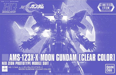 X6825 P Bandai 1/144 HG Moon Gundam Clear Color
