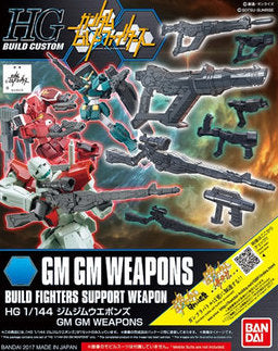 X5353 1/144 HGBC #030 GM GM Weapons