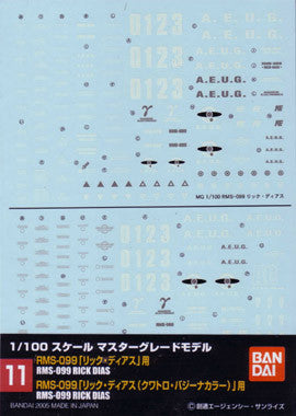 1/100 Gundam Decal Set #11 RMS-099 Rick Dias