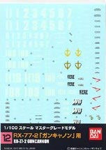 1/100 Gundam Decal Set #12 RX-77-2 Gun Cannon