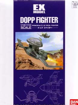 X1091 1/100 1/144 EX Model Dopp Fighter