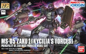 X0239 1/144 HG MS-05 Zaku I Kycilia's Forces