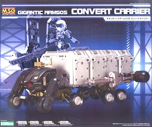 X1069 MSG Gigantic Arms 05 Convert Carrier