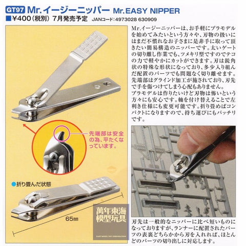 X2485 Mr Hobby Easy Nipper