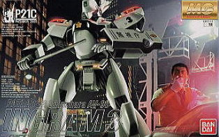 X2933 1/35 MG Patlabor AV-98 Ingram 3 TV Version