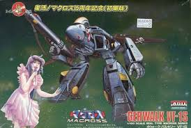 X3286 1/100 Macross #6 Gerwalk VF-1S