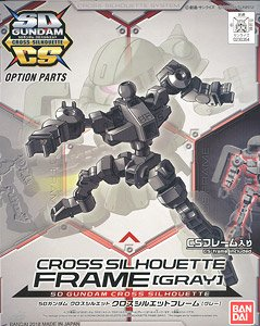 X2073 SD Gundam Cross Silhouette Frame Gray
