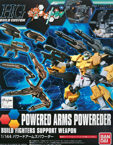 X4510 1/144 HG Powered Arms Powereder