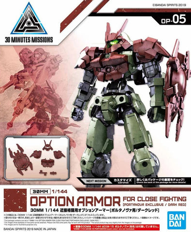 X2922 1/144 30MM Option Armour for Close Fighting Portanova Exclusive Dark Red
