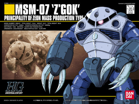 X2190 1/144 HGUC MSM-07 Z'Gok Production Type