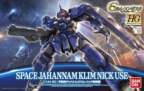 X1754 1/144 HG Reconguista Space Jahannam Klim Nick Use