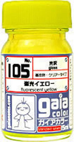 X2618 Gaia 105 Fluorescent Yellow