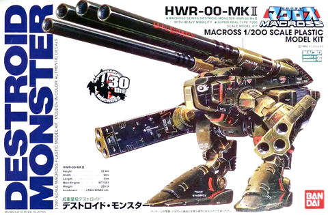 X2977 1/200 Macross Destroid Monster