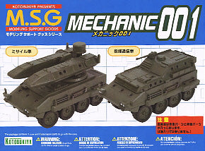 X1165 MSG Mechanic 001 Vehicle Set