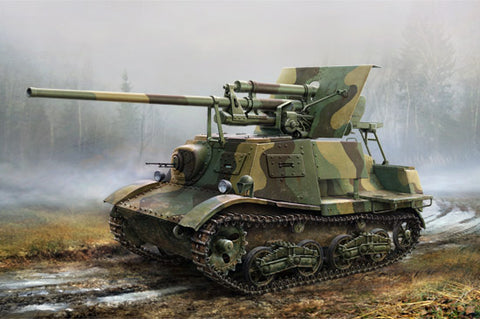 X0138 1/35 Soviet ZIS-30 Light Self Propelled Anti Tank Gun
