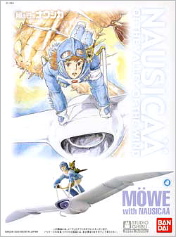 X3508 1/20 Studio Ghibli Mowe with Nausicaa