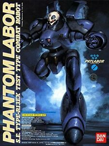 X2765 1/60 Patlabor Phantom Labor