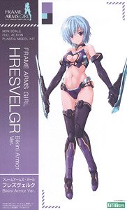 X4207 Frame Arms Girl Hresvelgr Bikini Armour Version
