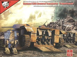 X1836 1/72 Fist of War German P.300 Armoured Transport Traegerkreuzer
