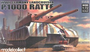 X1253 1/72 WWII German Landcruiser P1000 Ratte
