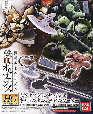 X0575 1/144 HG IBO Mobile Suit Option Set 003 & Gjallarhorn Mobile Worker