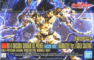 X3074 1/144 HGUC 216 RX-0 Unicorn Gundam 03 Phenex Unicorn Mode Narrative Version Gold Coating