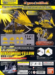 X0344 Figure-Rise Effect Blast Wave Yellow