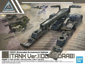 X5046 1/144 30MM Extended Armament Vehicle Tank Ver Olive Drab