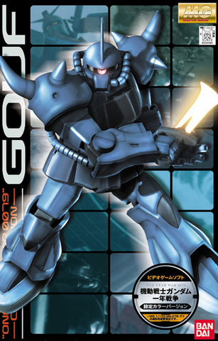 X2154 1/100 MG MS-07B Gouf One Year War 0079