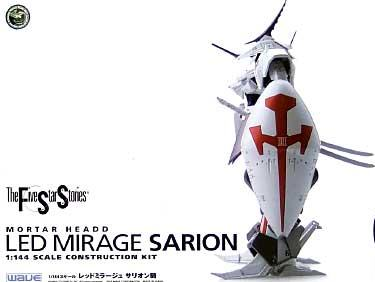 X0381 1/144 Five Star Stories #07 Mortar Headd LED Mirage Sarion