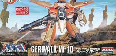 X3301 1/170 Macross #4 Gerwalk VF-1D