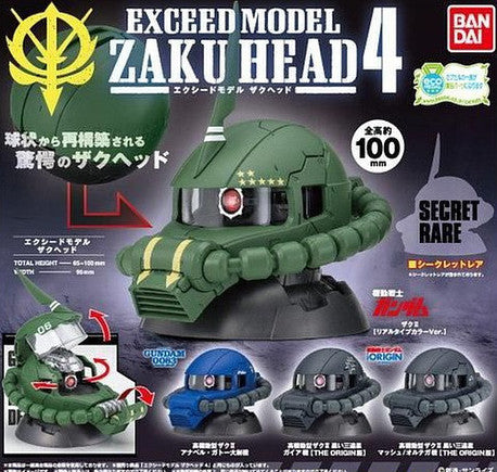 X1784 Zaku Head Exceed Model Gashapon Series 4