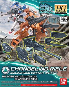 X1137 1/144 HGBD Changeling Rifle