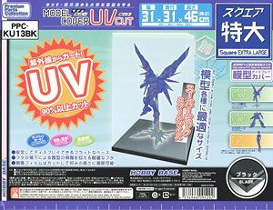 X3244 Model Display UV Cut XL Black Base