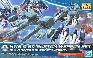 X1962 1/144 HGBC Build Divers HWS & SV Custom Weapon Set