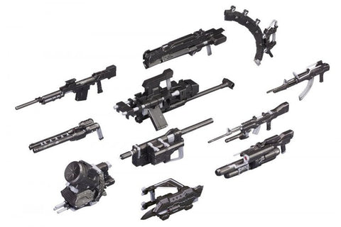 X2076 MSG Armoured Core ACV VI Weapon Set