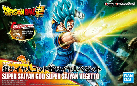 X2133 Dragonball Figure-Rise Super Saiyan God Super Saiyan Vegetto