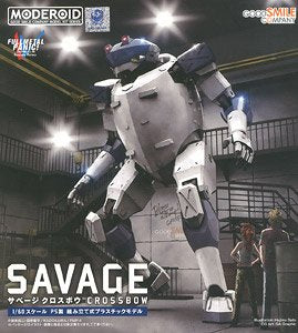 X0362 1/60 Full Metal Panic Moderoid Savage Crossbow