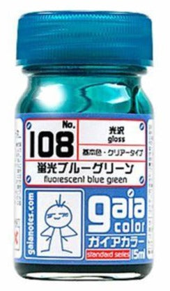 X2621 Gaia 108 Fluorescent Blue Green
