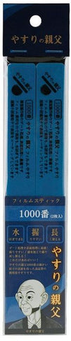X3607 Masters of Files File Stick #1000
