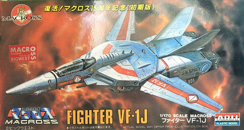 X3298 1/170 Macross #5 Fighter VF-1J
