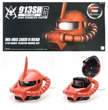 X3144 1/12 Zaku Head Limited Release
