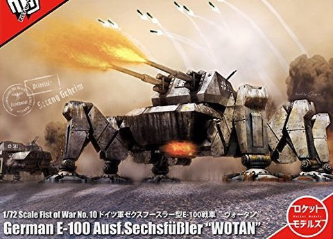 X1814 1/72 Fist of War German E-100 Ausf Sechsfubler Wotan